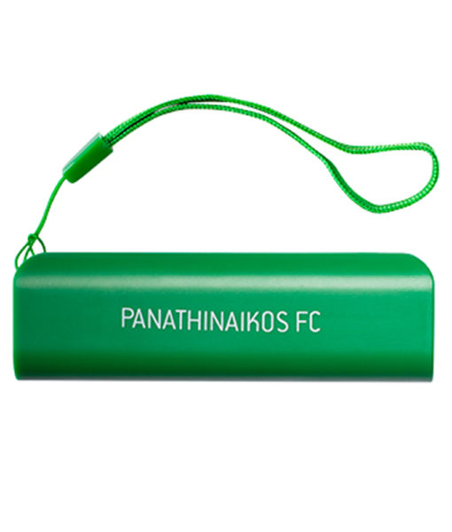 "Power Bank ""Panathinaikos FC"" (Πράσινο)"
