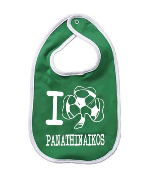 "Σαλιάρα ""I Love Panathinaikos"""