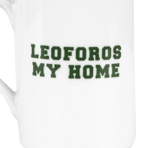 "Κούπα ""LEOFOROS MY HOME"" - 325ml"